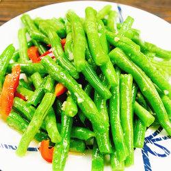 蒜蓉四季豆